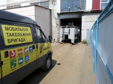 Процесс такелажа станка MORI SEIKI NMV 3000 DCG.