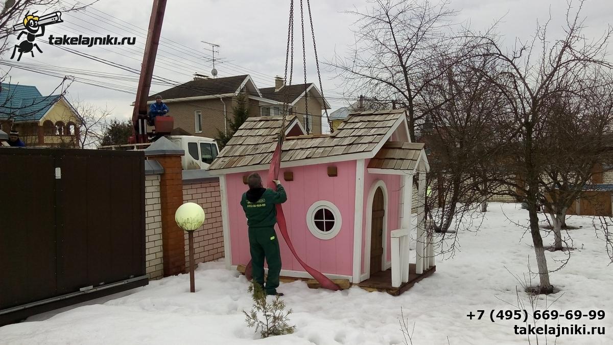 Домик для малышей переехал на новый адрес
