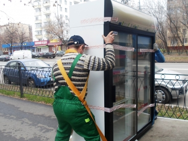 Профессиональная перевозка торгового оборудования для ФГУП Почта России